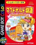 McDonalds Monogatari: Honobono Tenchou Ikusei Game