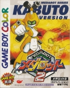 Medarot 2: Kabuto / Kuwagata Version