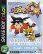 Medarot 4: Kabuto / Kuwagata Version