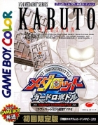 Medarot: Card Robottle Kabuto / Kuwagata Version