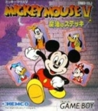 Mickey Mouse: Magic Wands!