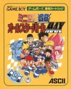 Mini-Yonku GB: Let's & Go!! All-Star Battle MAX