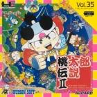 Momotarou Densetsu II