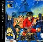 Ninja Combat (CD)