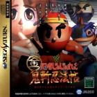 Ninja Jaja Marukun: Onigiri Ninpouchou Gold