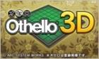 Othello 3D