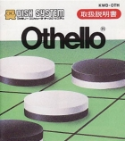 Othello (FDS)