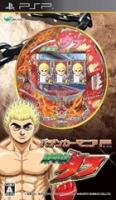 Pachinka Mania P: CR Tekken Tafu