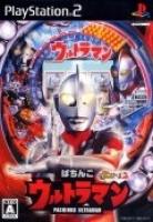 Pachitte Chonmage Tatsujin 12: Pachinko Ultraman
