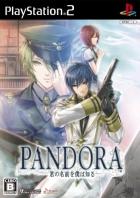 Pandora: Kimi no Namae o Boku wa Shiru