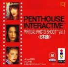 Penthouse Interactive Virtual Photo Shoot Vol. 1