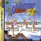 Pro Yakyuu Greatest Nine '98: Summer Action