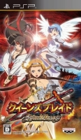 Queen's Blade: Spiral Chaos