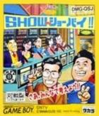Quiz Sekai wa Show by Shoubai!!