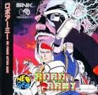 Robo Army (CD)