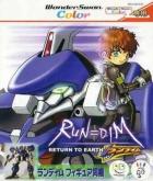 Run-Dim: Return of Earth