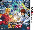 SD Gundam G Generation 3D