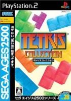 Sega Ages 2500 Series Vol. 28: Tetris Collection