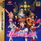 Seifuku Densetsu: Pretty Fighter X
