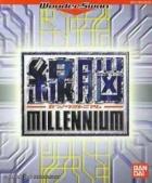 Sennou Millenium