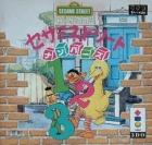 Sesame Street: Numbers