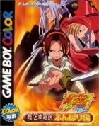 Shaman King Chou Senjiryokketsu: Meramera/Funbari Version