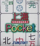 Shanghai Pocket
