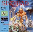 Sindibad: Chitei no Daimakyuu