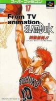 Slam Dunk: Yonkyo Taiketsu!!