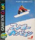 Snowboard Champion