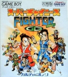Super Chinese Fighter GB