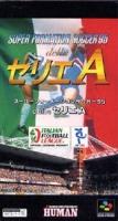 Super Formation Soccer 95: della Serie A