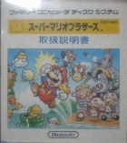 Super Mario Brothers (FDS)