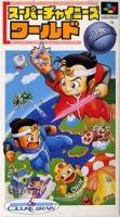 Super Ninja Boy