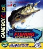 Super Real Fishing