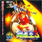 Super Sidekicks 3: The Next Glory (CD)