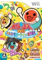 Taiko no Tatsujin Wii: Minna de Party * 3-Yome!