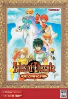Tales of Eternia Online