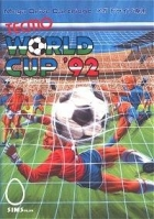 Tecmo World Cup