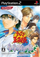 Tennis no Oji-Sama: DokiDoki Survival - Umibe no Secret