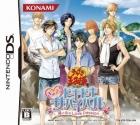 Tennis no Oji-Sama Gyutto! DokiDoki Survival - Umi to Yama no Love Passion