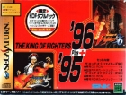The King of Fighters '95 + '96