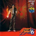 The King of Fighters '96 (CD)