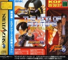 The King of Fighters: Best Collection