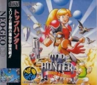 Top Hunter: Roddy & Cathy (CD)