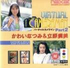 Virtual Cameraman Part 2: Kawai Natsumi and Tachihara Kimi