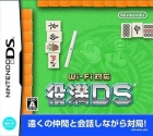 Wi-Fi Taiou Yakuman DS