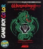 Wizardry III: Diamond no Kishi